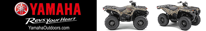 Yamaha Grizzly ATV!